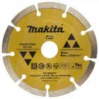 Алмазный диск Makita для бетона 180x22,23mm D-41682